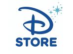 Disney Store rabatkoder